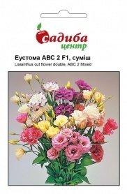 Семена эустомы ABC 2 F1 смесь, 10шт, Pan American, США, Садиба Центр фото