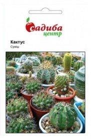 Семена кактуса смесь, 0.1г, Hem, Голландия, Садиба Центр фото