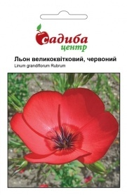 Семена льна крупноцветкового красного, 0.5г, Hem, Голландия, Садиба Центр фото