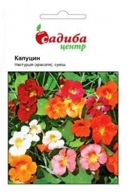 Семена настурции Капуцин смесь, 2г, Hem, Голландия, Садиба Центр фото