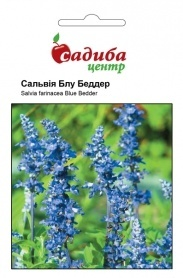 Семена сальвии Блу Беддер, синяя, 0.5г, Hem, Голландия, Садиба Центр фото