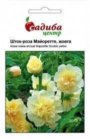 Семена шток розы Майоретте, желтая, 0.2г, Hem, Голландия, Садиба Центр фото