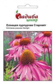 Семена эхинацеи пурпурной Старлайт, 0.1г, Hem, Голландия, Садиба Центр фото