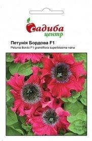 Семена петунии Бордовая F1, бархомчатая, 10шт, Cerny, Чехия, Садиба Центр фото