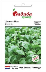 Семена шпината Боа, 200шт, Rijk Zwaan, Голландия, семена Садиба Центр фото