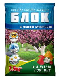 Садовая побелка с медным купоросом, 1.5кг фото