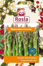 Семена спаржи Аржентельская, 1г, Semco Junior, Черногория, Семена TM ROSLA (Росла) фото