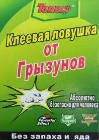 Клеевая ловушка-книжка от мышей и крыс, 21см х 31см фото