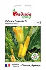 Семена кабачка Санлайт F1, 5шт, Clause, Франция, семена Садиба Центр фото