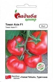 Семена томата Азия F1, 8шт, Yuksel, Турция, семена Садиба Центр фото