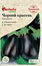 Семена баклажана Черный Красавец, 0.3г, Satimex, Германия, семена Садиба Центр Традиція фото