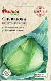 Семена капусты б/к Славанова, 1г, Satimex, Германия, семена Садиба Центр Традиція фото