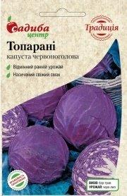 Семена капусты к/к Топарани, 0.5г, Satimex, Германия, семена Садиба Центр Традиція фото
