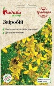 Семена зверобоя, 0.5г, Satimex, Германия, семена Садиба Центр Традиція фото