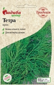 Семена укропа Тетра, 2г, Satimex, Германия, семена Садиба Центр Традиція фото