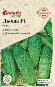 Семена огурца Лёша F1, 0.5г, Украина, семена Садиба Центр Традиція фото