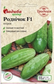 Семена огурца Родничёк F1, 0.5г, Украина, семена Садиба Центр Традиція фото