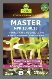 Комплексное минеральное удобрение для овощей и цветов, начало вегетации рассады, Master (Мастер), 25г, NPK 13.40.13, TM ROSLA (Росла) фото