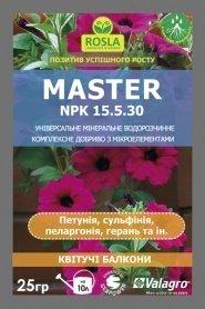 Комплексное минеральное удобрение для цветущих балконных растений Master (Мастер), 25г, NPK 15.5.30, TM ROSLA (Росла) фото