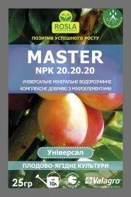 Комплексное минеральное удобрение для плодово-ягодных культур, универсальное, Master (Мастер), 25г, NPK 20.20.20, TM ROSLA (Росла) фото