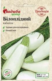 Семена кабачка Белоплодный, 2г, Украина, семена Садиба Центр Традиція фото