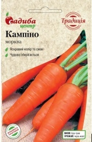 Семена моркови Кампино, 2г, Satimex, Германия, семена Садиба Центр Традиція фото