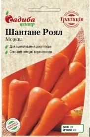 Семена моркови Шантанэ Роял, 2г, Satimex, Германия, семена Садиба Центр Традиція фото