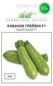Семена кабачка полосатого Грейзини F1, 5шт, Wing seed, Голландия, Професійне насіння фото