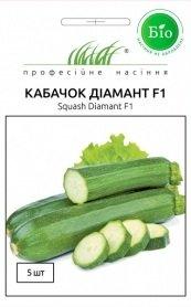 Семена кабачка темно-зеленого Диамант F1, 5шт, Wing seed, Голландия, Професійне насіння фото