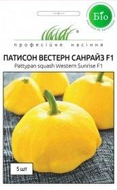Семена патиссона Вестерн Санрайз F1, 5шт, Wing seed, Голландия, Професійне насіння фото