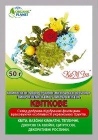 Комплексное минеральное удобрение для цветов Кемира, 50г, NPK 14.11.25 фото