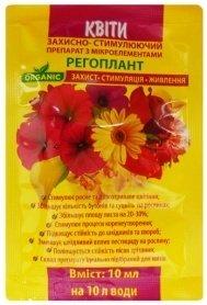 Органическое удобрение для цветов Регоплант, 10мл фото