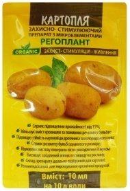 Органическое удобрение для картофеля Регоплант, 10мл фото