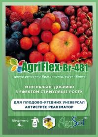 Комплексное минеральное универсальное удобрение для плодово-ягодных культур AgriFlex Br-481 (Агрифлекс Бр-481), 4г, Agrisol (Агрисол) фото