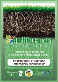 Комплексное минеральное универсальное удобрение для укоренения AgriFlex Br-481 (Агрифлекс Бр-481), 4г, Agrisol (Агрисол) фото