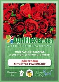 Комплексное минеральное удобрение для роз AgriFlex Br-481 (Агрифлекс Бр-481), 4г, Agrisol (Агрисол) фото