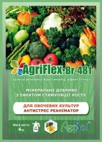 Комплексное минеральное удобрение для овощных культур AgriFlex Br-481 (Агрифлекс Бр-481), 4г, Agrisol (Агрисол)