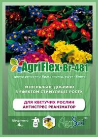 Комплексное минеральное удобрение для цветущих растений AgriFlex Br-481 (Агрифлекс Бр-481), 4г, Agrisol (Агрисол) фото