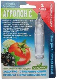 Стимулятор роста растений Агропон С, 10мл фото