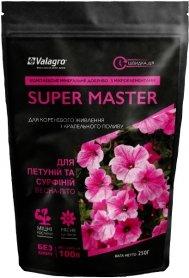 Комплексное минеральное удобрение для петуний и сурфиний Super Master (Супер Мастер), 250г, NPK 20.20.20, Весна-Лето, Valagro (Валагро) фото