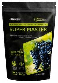 Комплексное минеральное удобрение для винограда Super Master (Супер Мастер), 250г, NPK 17.6.18, Весна-Лето, Valagro (Валагро) фото