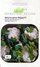 Семена капусты цветной Фридом F1, 10шт, Seminis, Голландия, Професійне насіння фото