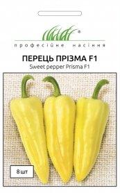 Семена перца конического Призма F1, 8шт, Nong Woo Bio, Корея, Професійне насіння фото