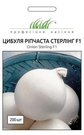 Семена лука репчатого белого Стерлинг F1, 200шт, Seminis, Голландия, Професійне насіння фото