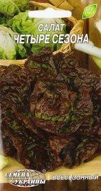 Семена салата Четыре сезона, 1г, Семена Украины фото