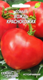 Семена томата Вождь краснокожих, 0.1г, Семена Украины фото