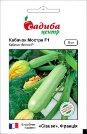Семена кабачка салатного Мостра F1, 5шт, Clause, Франция, семена Садиба Центр фото