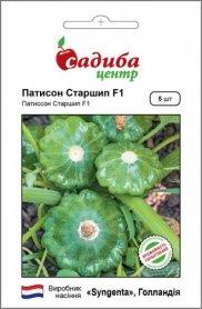 Семена кабачка Старшип F1, 5шт, Syngenta, Голландия, семена Садиба Центр фото