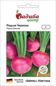 Семена редьки зимней Красная круглая, 3г, Satimex, Германия, семена Садиба Центр фото
