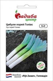 Семена лука Голиас, 0.2г, Rijk Zwaan, Голландия, семена Садиба Центр фото